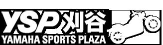 ヤマハバイク専門店 YSP刈谷